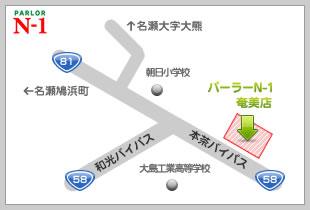 パーラーN-1奄美店地図