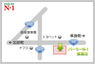パーラーN-1鹿屋店地図